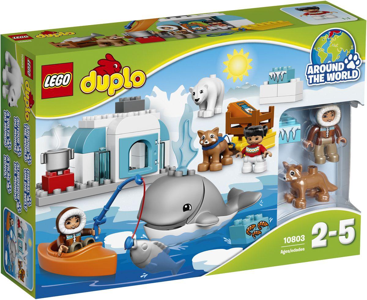 LEGO DUPLO Конструктор Вокруг света Арктика 10803