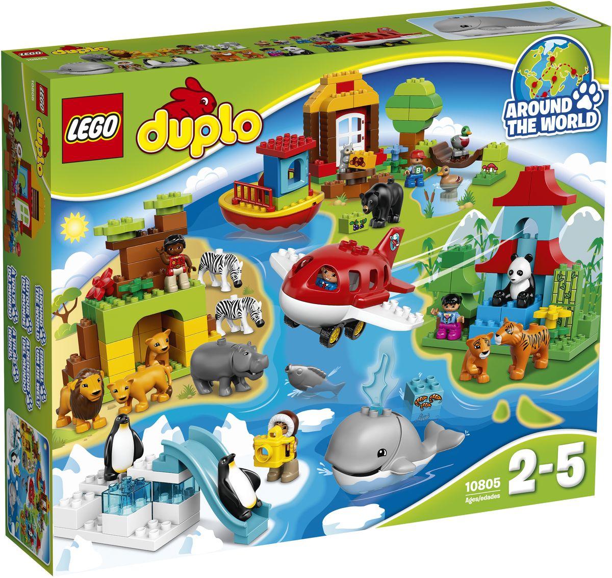 LEGO DUPLO Конструктор Вокруг света 10805 lego lego duplo вокруг света в мире животных
