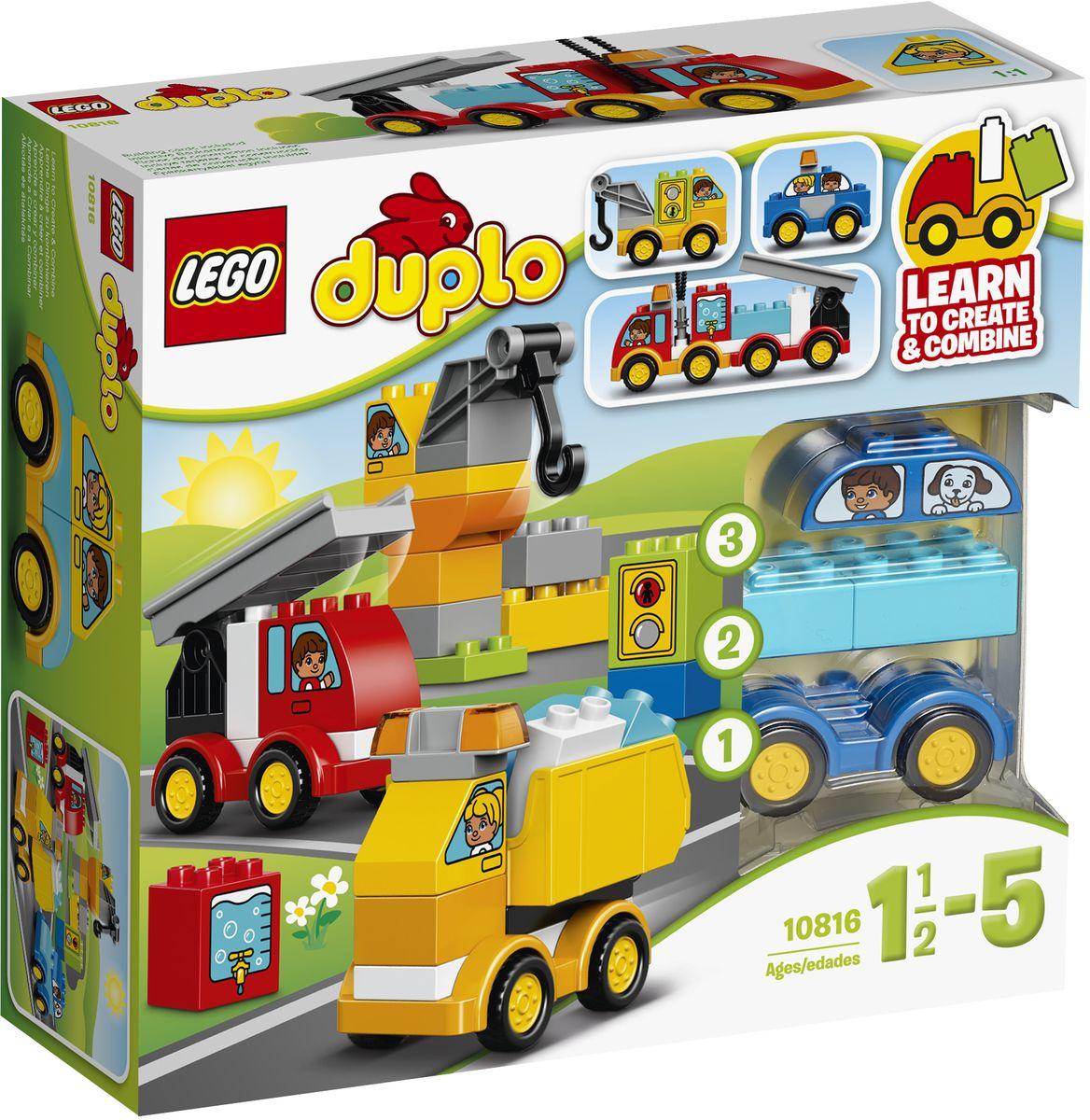 LEGO DUPLO Конструктор Мои первые машинки 10816 lego classic конструктор дополнение к набору для творчества яркие цвета 10693