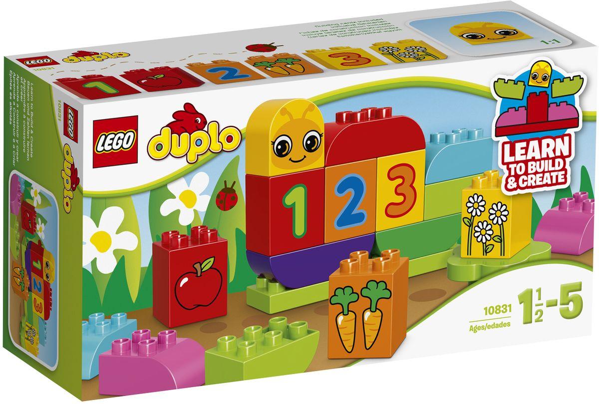 LEGO DUPLO Конструктор Моя веселая гусеница 10831 конструктор lego duplo лесной заповедник 10584