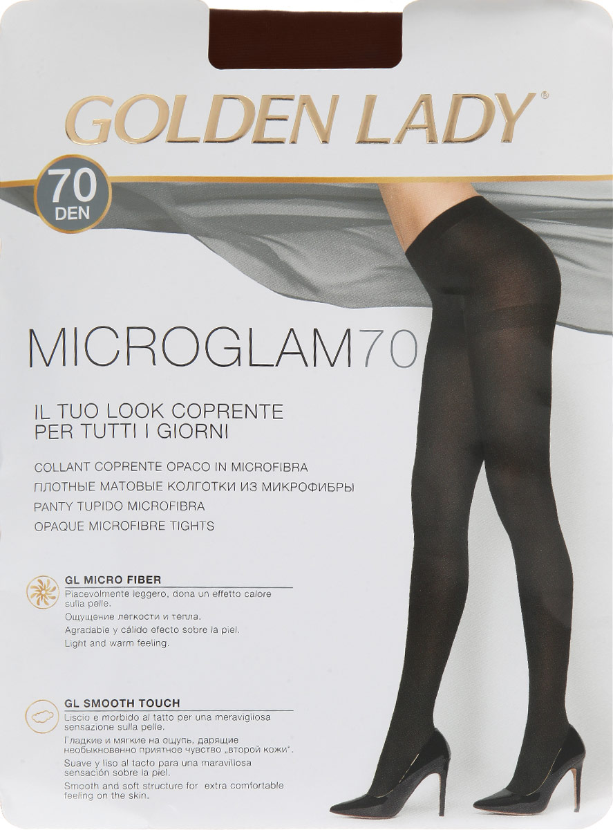 Колготки Golden Lady Microglam 70, цвет: Marrone Scuro (коричневый). 24III. Размер 3 (42/44) golden lina колготки оптом