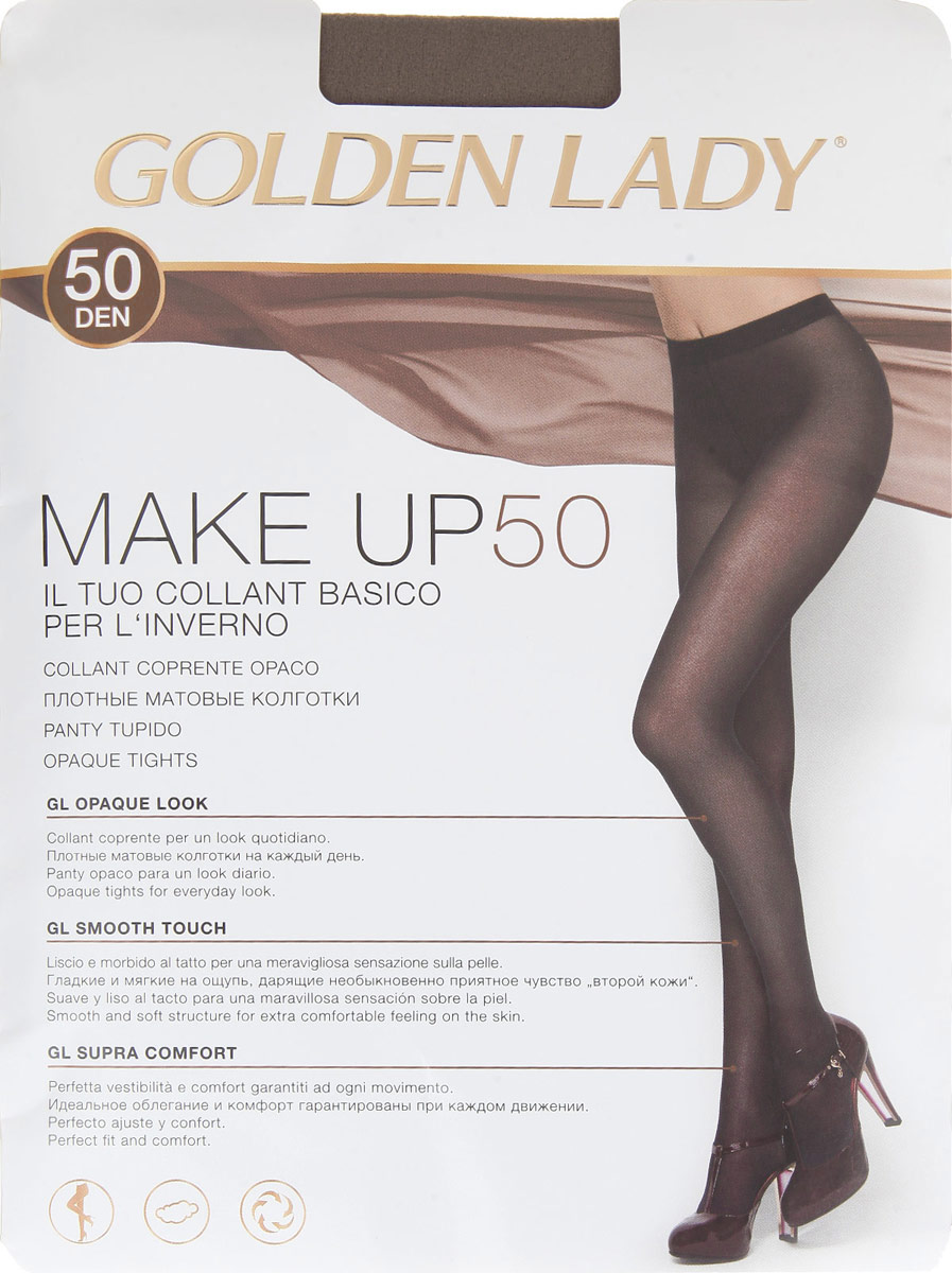 Колготки Golden Lady Make Up 50, цвет: Daino (загар). 27FFF. Размер 5 (48/50) lady travel organizer zipper cosmetic bag accessory toiletry cosmetic make up holder case bag pouch