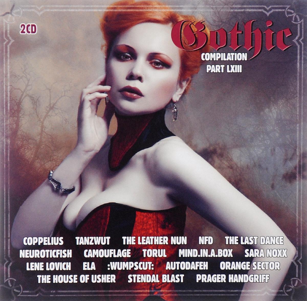 Gothic Compilation 63 (2 CD) gothic compilation 64 2 cd