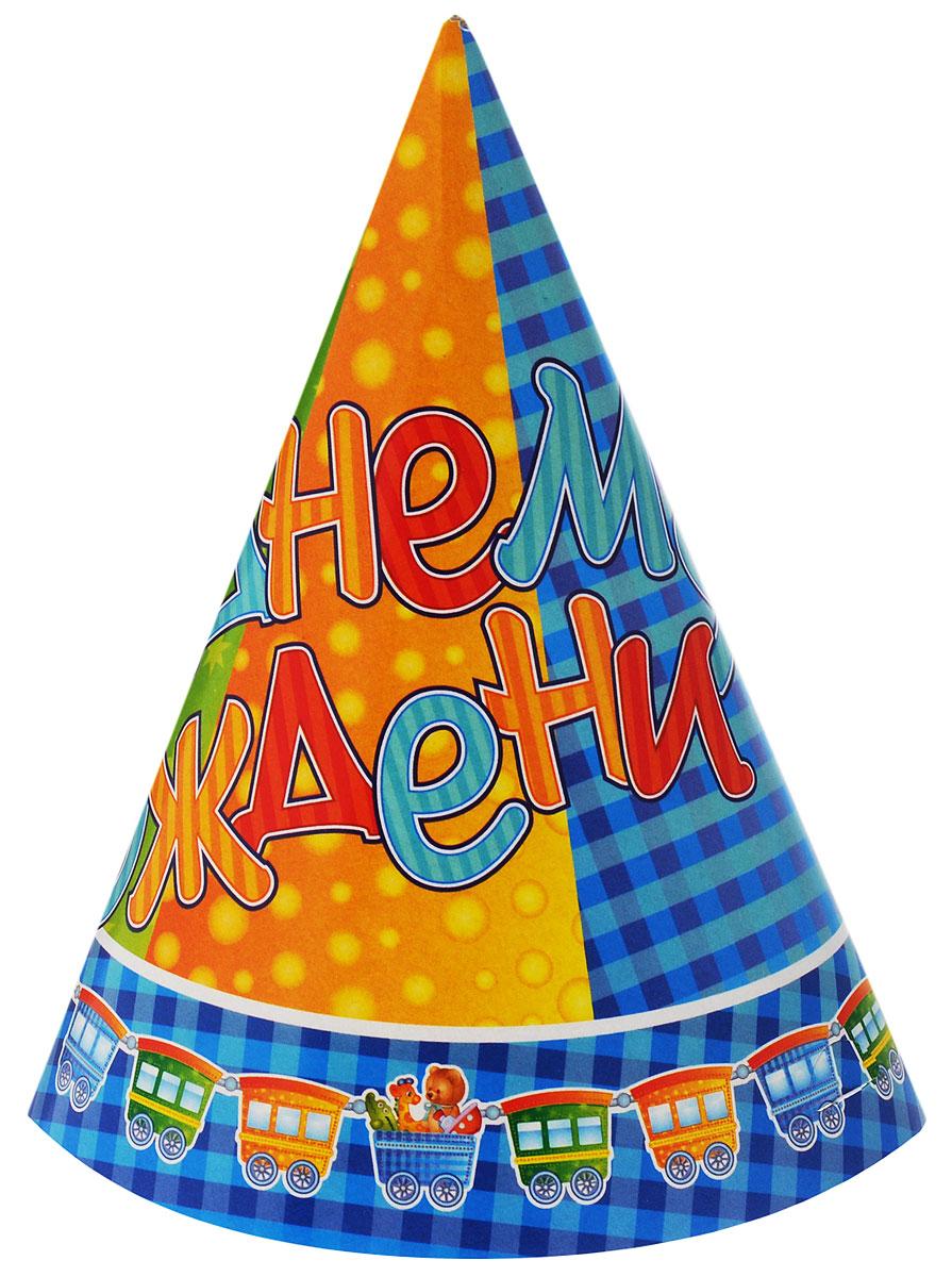 Веселая затея Колпак С днем рождения Паровозик 6 шт -  Колпаки и шляпы