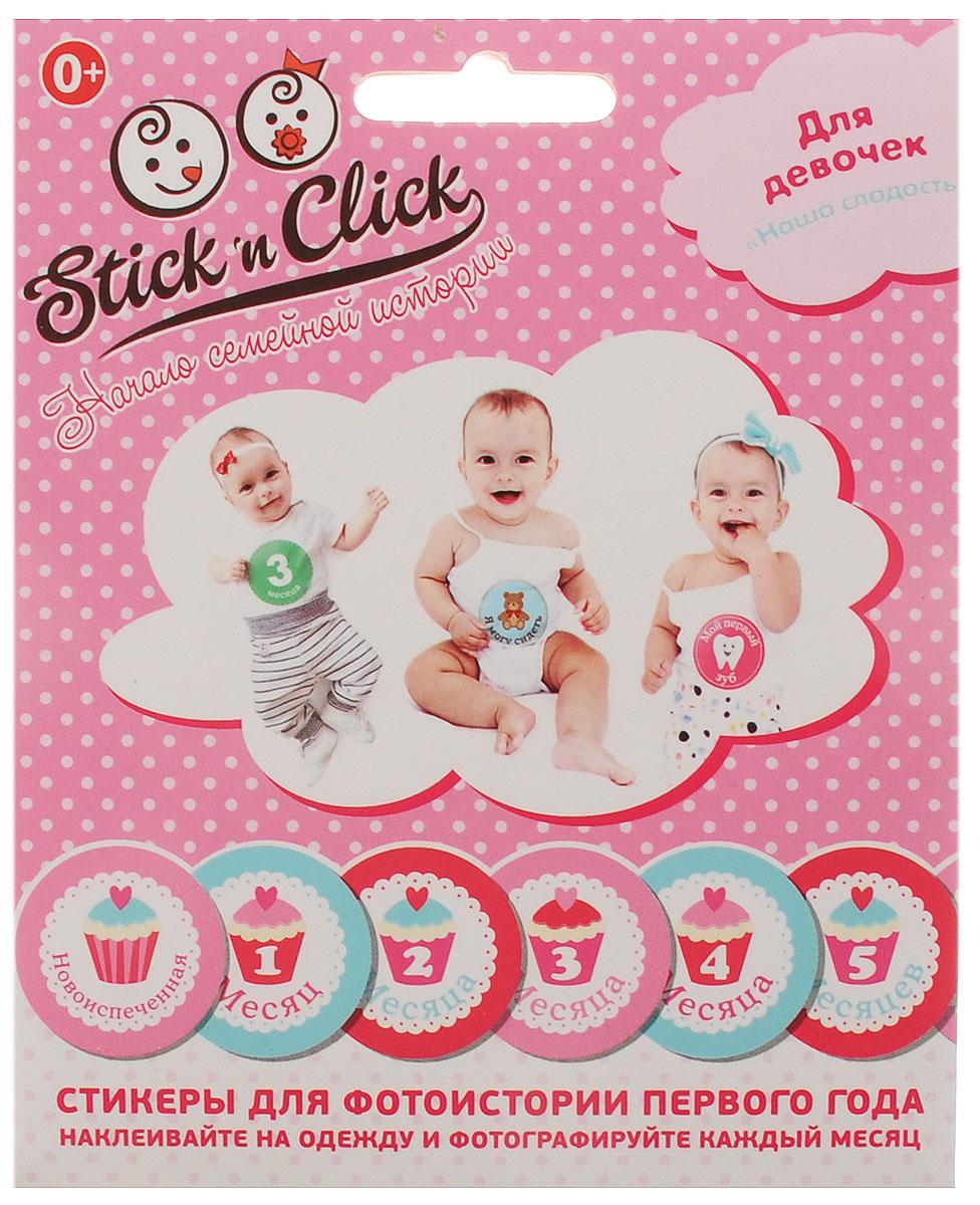Stick'n Click Наклейки с месяцами для девочек Наша сладость -  Наклейки