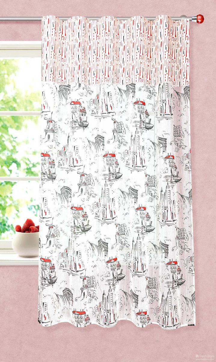 Штора готовая для кухни Garden, на ленте, цвет: серый, красный, размер 150*180 см. С 3215 - W1979 - W1687 V11С 3215 - W1979 - W1687 V11_серый, красныйШтора тюлевая для кухни Garden выполнена из легкой ткани батиста (полиэстера) с изображением венецианских каналов. Легкая текстура материала и яркая цветовая гамма привлекут к себе внимание и станут великолепным украшением кухонного окна. Штора добавит уюта и послужит прекрасным дополнением к интерьеру кухни.Изделие оснащено шторной лентой для красивой сборки.