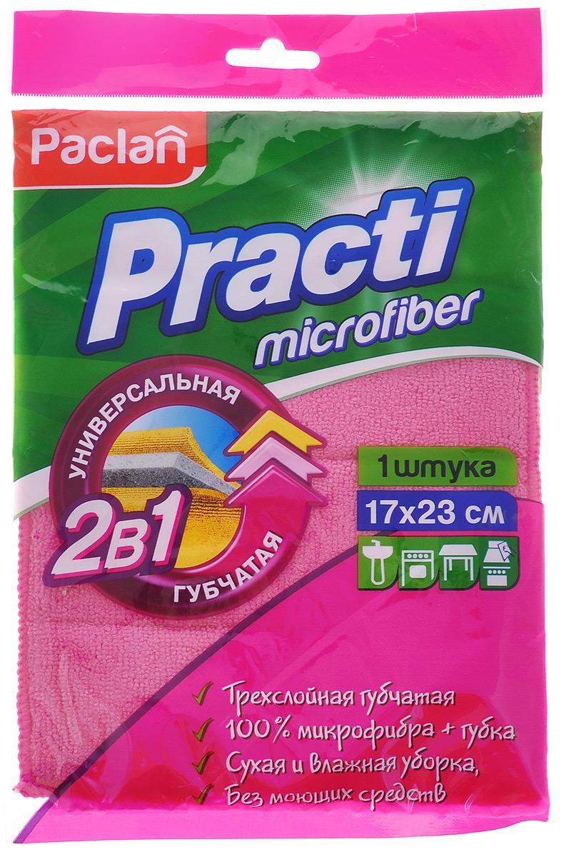Салфетка Paclan Practi, цвет: розовый, 17 см х 23 см410133_розовыйСалфетка Paclan Practi, изготовленная из полиэстера, полиамида и полиуретана, подходит для сухой и влажной уборки.Уникальная технология производства позволяет сочетать функции двух разных по назначению салфеток: - универсальная микрофибра для удаления жира, грязи без использования моющих и чистящих средств; - мягкая губка обеспечивает отличную гигроскопичность благодаря пористой структуре. Салфетка идеально подходит для уборки на кухне или в ванной комнате. Не требует дополнительных чистящих и моющих средств. Износостойкая, не сохраняет запахи, легко стирается при температуре не более 60°C, быстро сохнет.