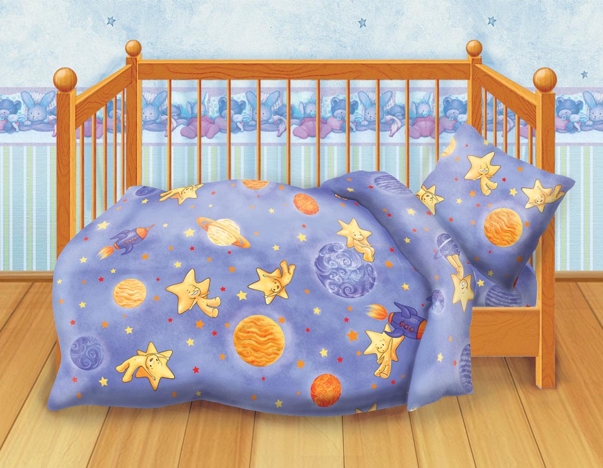 Кошки-мышки Комплект детского постельного белья Космостар