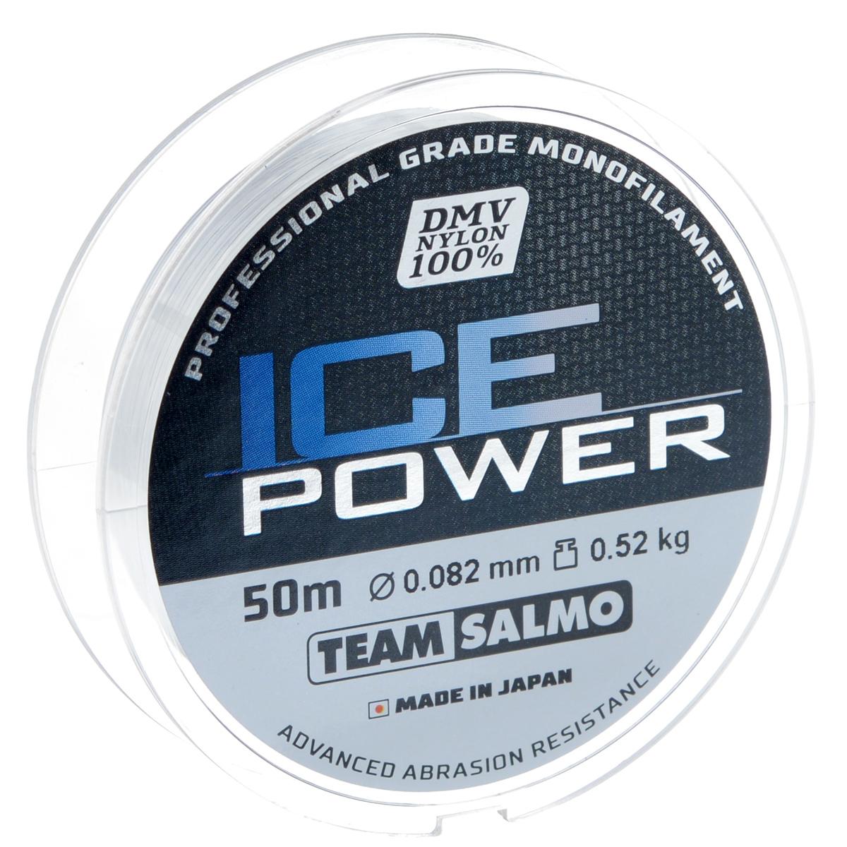 Леска монофильная Team Salmo Ice Power, сечение 0,082 мм, длина 50 м