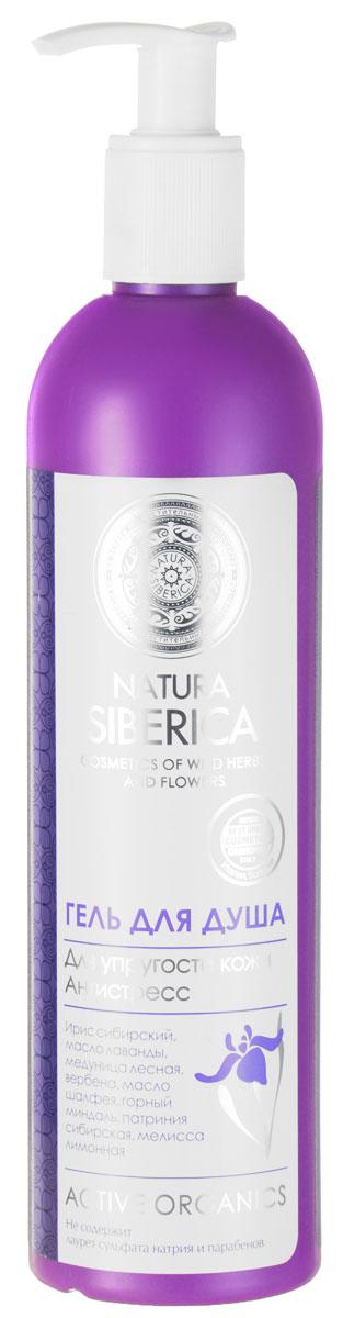 """Гель для душа Natura Siberica """"Для упругости кожи. Антистресс"""", 400 мл"""
