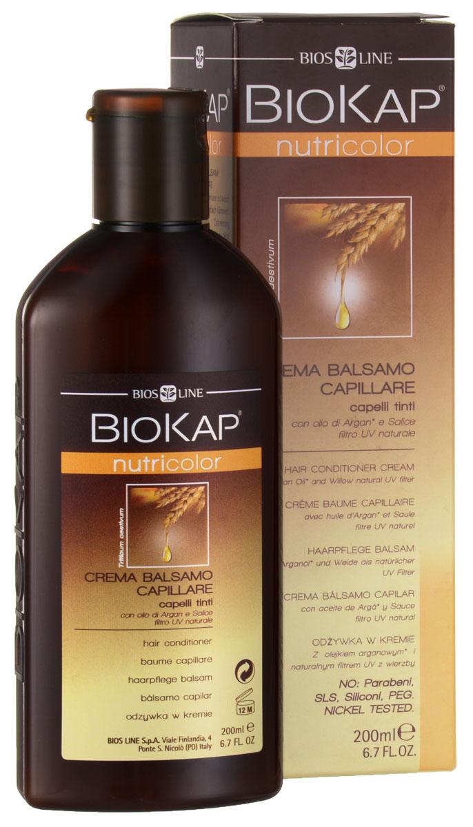 BioKap Бальзам-кондиционер для окрашенных волос, восстанавлиявающий, 200 млNB011Бальзам-кондиционер от BioKap - специальное средство по уходу за окрашенными, осветленными волосами, а так же для волос после химической завивки. Питает, увлажняет, смягчает и защищает волосы, надолго сохраняет цвет. Обладает антистатическим действием, восстанавливает структуру и силу волос, облегчает расчесывание, предупреждает иссечение кончиков. Идеальное средство для ослабленных и тонких волос.Протестировано на никель (Проверено дерматологами.Товар сертифицирован.