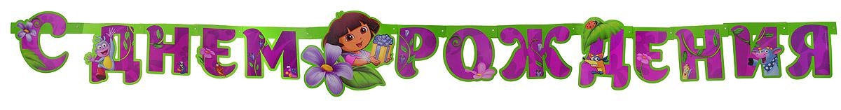 Веселая затея Гирлянда-буквы С днем рождения Даша-путешественница miland гирлянда детская с днем рождения для мужчин