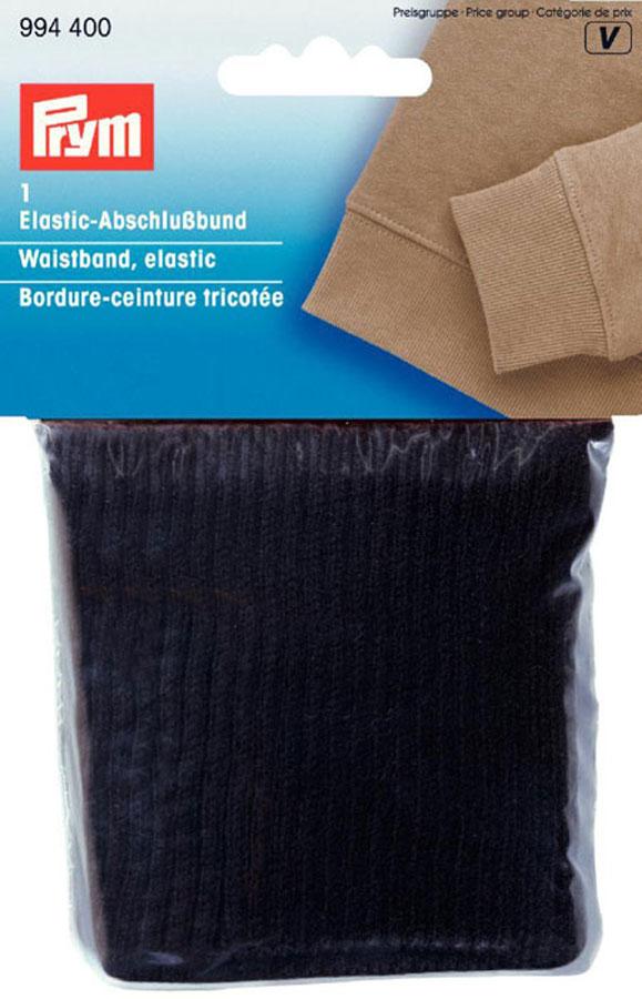 Пояс-резинка Prym, цвет: черный, обхват 20 см342661Эластичный пояс-резинка Prym изготовлен из высококачественного полиэстера. Изделие предназначено для шитья брюк, спортивных штанов и много другого.Обхват резинки-пояса: 20 см. Ширина резинки-пояса: 5 см.