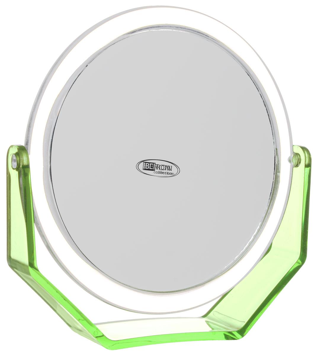 Beiron Зеркало косметическое, настольное, двустороннее, цвет: салатовый. 530-1129