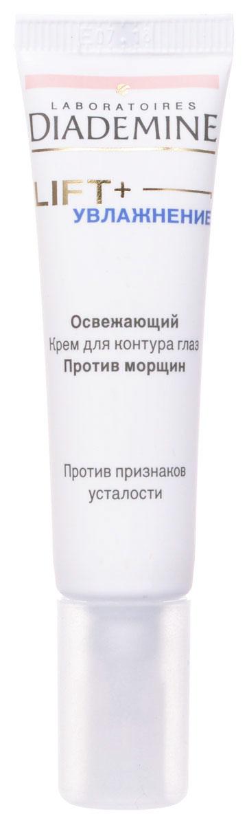 Diademine Крем для контура глаз Lift+ Увлажнение, освежающий, против морщин, 15 мл