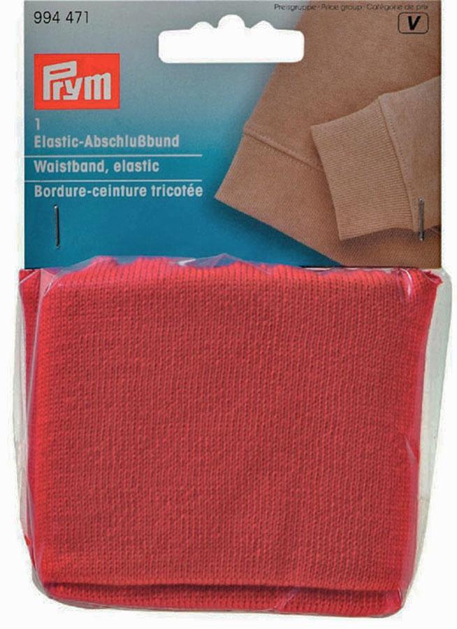 Пояс-резинка Prym, цвет: красный, обхват 20 см342666Эластичный пояс-резинка Prym изготовлен из высококачественного полиэстера. Изделие предназначено для шитья брюк, спортивных штанов и много другого.Обхват резинки-пояса: 20 см. Ширина резинки-пояса: 5 см.