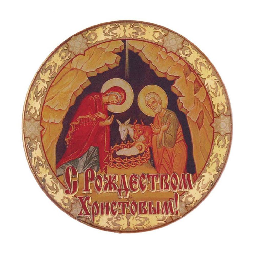 Магнит Sima-land С Рождеством Христовым. Иосиф и Мария, диаметр 6 см