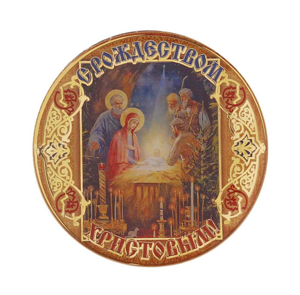 Магнит Sima-land С Рождеством Христовым. Поклонение Волхвов, диаметр 6 см115784Магнит Sima-land С Рождеством Христовым. Поклонение Волхвов, выполненный из пластика, станет приятным штрихом в повседневной жизни. Оригинальный магнит, декорированный изображением младенца, поможет вам украсить не только холодильник, но и любую другую магнитную поверхность.