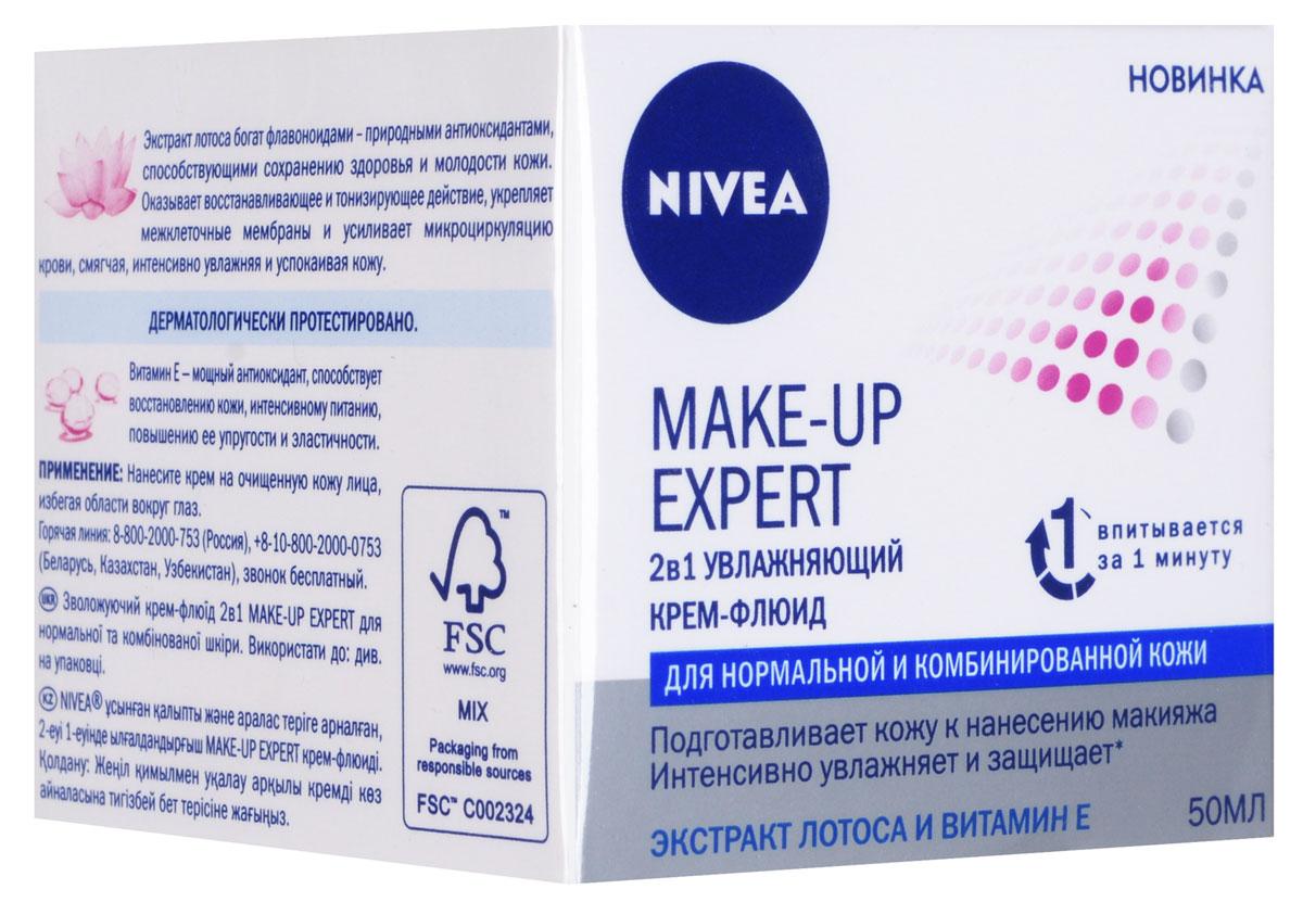 NIVEA MAKE-UP EXPERT 2в1 увлажняющий крем-флюид для нормальной и комбинированной кожи 50 мл81210Крем-флюид от Nivea Make-up Expert, предназначенный специально для нормальной и комбинированной кожи, обогащен экстрактом лотоса и витамином Е. Его увлажняющая формула действует в двух направлениях:- Мгновенно подготавливает кожу к нанесению макияжа, впитываясь за 1 минуту благодаря текстуре флюида - легкой ухаживающей формуле.- Экспертный комплекс с экстрактом лотоса интенсивно увлажняет и защищает кожу от сухости.Экстракт лотоса богат флавоноидами - природными антиоксидантами, способствующими сохранению здоровья и молодости кожи. Оказывает восстанавливающее и тонизирующее действие, укрепляет межклеточные мембраны и усиливает микроциркуляцию крови, смягчая, интенсивно увлажняя и успокаивая кожу.Витамин Е - мощный антиоксидант, который способствует восстановлению кожи, интенсивному питанию, повышению ее упругости и эластичности.Товар сертифицирован.
