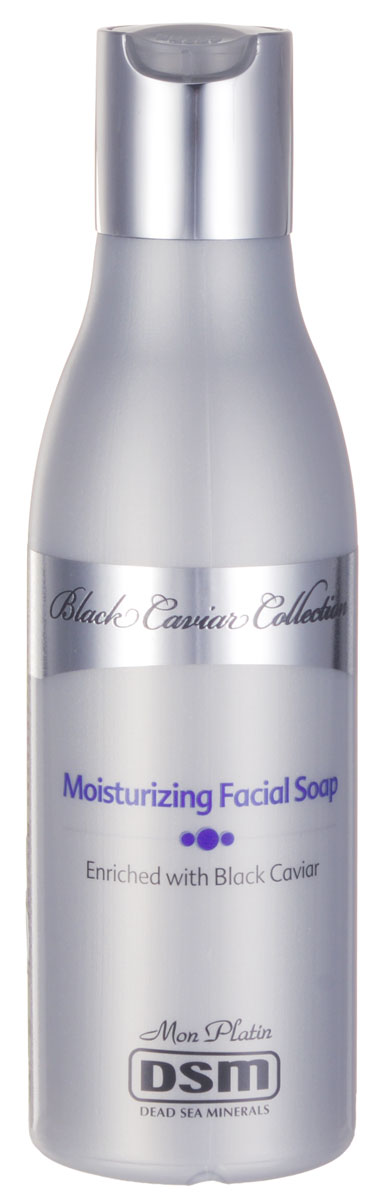 Mon Platin Увлажняющее мыло DSM Black Caviar Collection  для лица с черной икрой 250мл mon platin dsm подарочный набор для женщин для лица крем пилинг для лица без содержания мыла голубой 250 мл грязевая маска для лица 150 мл