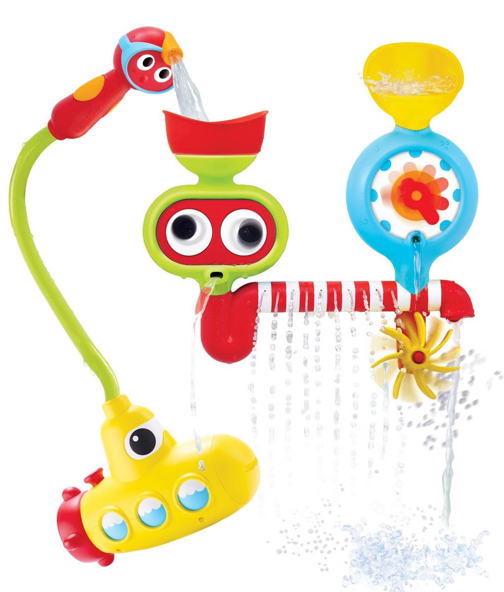 Yookidoo Игрушка-душ для ванной Подводная лодка часы голубые