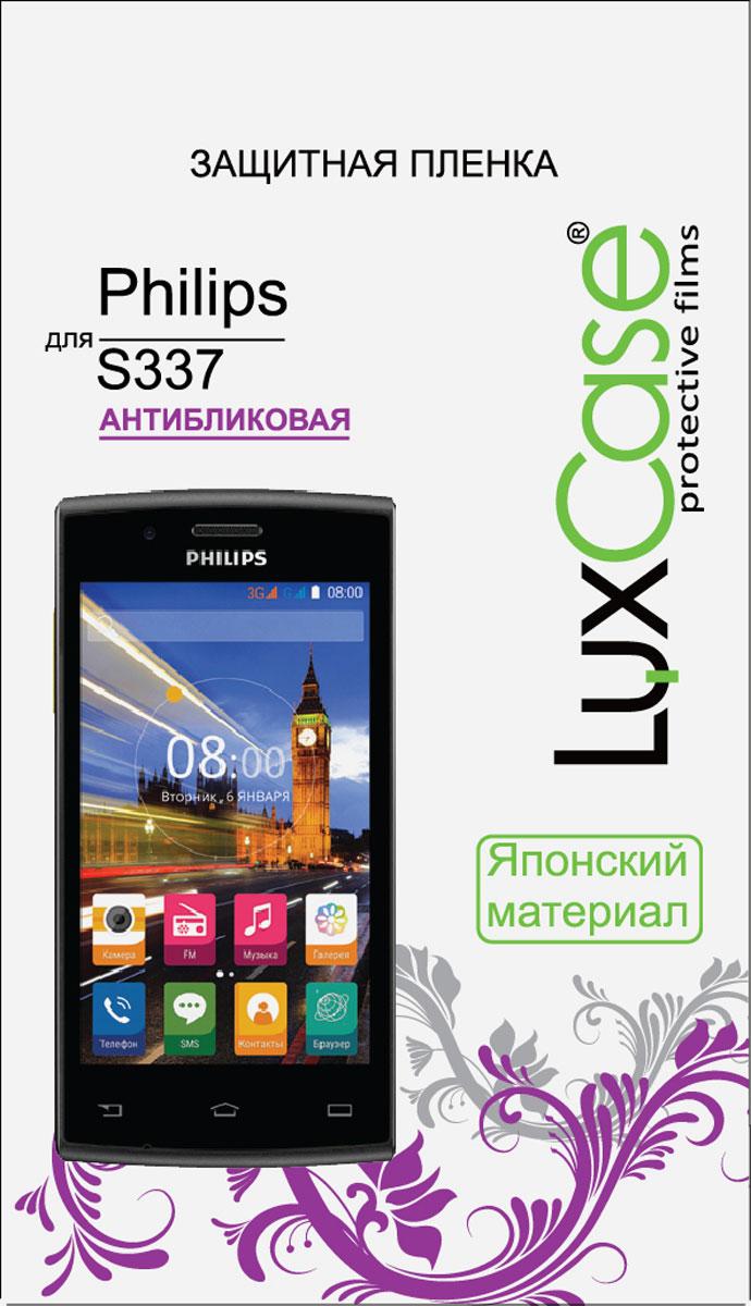 LuxCase защитная пленка для Philips S337, антибликовая50366Защитная пленка Luxcase для Philips S337 сохраняет экран смартфона гладким и предотвращает появление на нем царапин и потертостей. Структура пленки позволяет ей плотно удерживаться без помощи клеевых составов и выравнивать поверхность при небольших механических воздействиях. Пленка практически незаметна на экране смартфона и сохраняет все характеристики цветопередачи и чувствительности сенсора.