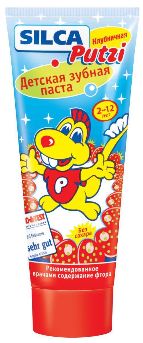 Silca Putzi Зубная паста Клубничная от 2 до 12 лет12170Детская зубная паста Silca Putzi с нежным клубничным вкусом, запахом, несомненно, порадует вашего ребенка. Низкая абразивность пасты делает ее абсолютно безопасной для неокрепшей детской эмали. Специально разработанный комплекс не травмирует желудок при случайном проглатывании. Паста не содержит сахара. Специально разработанная низкоабразивная рецептура на основе диоксида кремния нежно очищает неокрепшую эмаль детских зубов. Оптимальное содержание фтора надежно защищает молочные и постоянные зубы от кариеса. Вкус свежей клубники превращает процедуру чистки зубов в настоящее удовольствие.Товар сертифицирован.