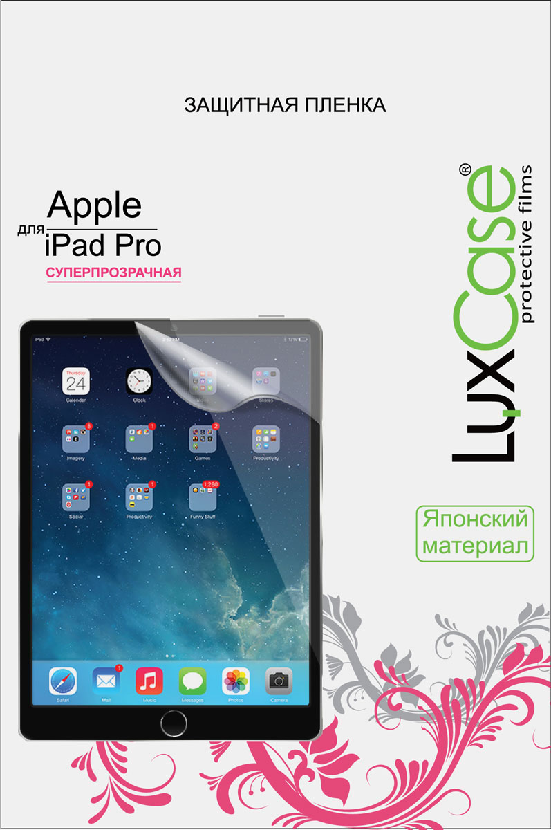 LuxCase защитная пленка для Apple iPad Pro, суперпрозрачная81228Защитная пленка Luxcase для Apple iPad Pro сохраняет экран смартфона гладким и предотвращает появление на нем царапин и потертостей. Структура пленки позволяет ей плотно удерживаться без помощи клеевых составов и выравнивать поверхность при небольших механических воздействиях. Пленка практически незаметна на экране смартфона и сохраняет все характеристики цветопередачи и чувствительности сенсора.
