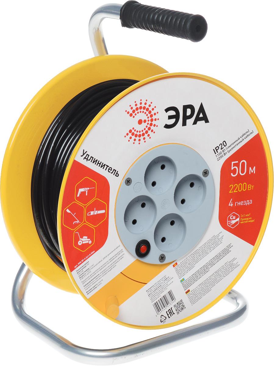 Удлинитель силовой ЭРА RP-4-2x1.0-50m, на катушке, 4 гнезда, 50 мRP-4-2x1.0-50mСиловой удлинитель ЭРА RP-4-2x1.0-50m предназначен для подключения электрических приборов мощностью до 2200 Вт к электрической сети переменного тока напряжением 220В 50Гц. Провод выполнен из чистой меди. Незаменим при строительных и ремонтных работах, когда приборы, требующие электропитание, расположены на удаленном расстояние от розетки. Можно использовать как дома, так и в гараже, на приусадебных участках. Технические характеристики: Сечение жилы провода: 1 мм2. Номинальное напряжение: 220В. Максимальное напряжение: 250В. Максимальная нагрузка с размотанным шнуром: 2200 Вт. Максимальная нагрузка со смотанным шнуром: 1100 Вт. Наличие заземляющего контакта: нет. Температура эксплуатации: от +5°С до +40°С. Относительная влажность: не более 85%. Срок службы: 5 лет. Материал корпуса: полипропилен. Материал блока розеток: поликарбонат. Материал рамы: металл.