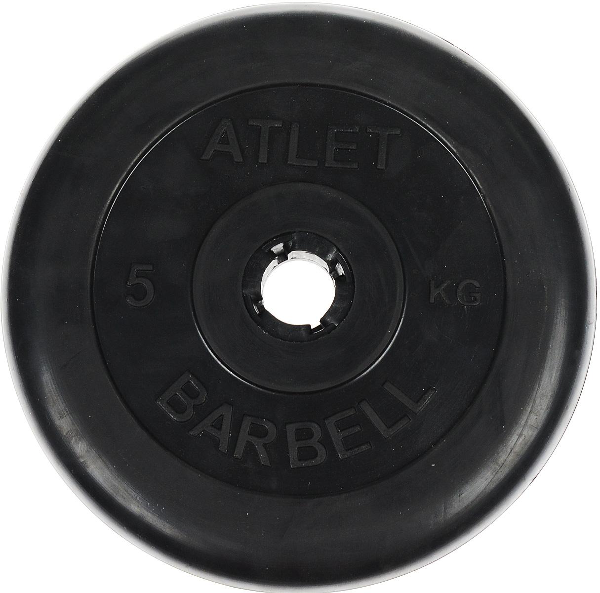 Диск обрезиненный MB Atlet, цвет: черный, 5 кг28260626Самым известным снарядом для силовых тренировок являются штанги и наборные гантели. За счет съемных дисков разного размера и массы вы можете оптимизировать собственную программу тренировки или с успехом следовать той, что разработал тренер. Меняя блины на штанге и постепенно увеличивая нагрузку, вы в состоянии добиться отличных результатов и без посещения тренажерного зала. Диски MB Atlet выполнены из вулканизированного каучука, внутри металлическая стружка.Наибольшее распространение для использования с гантелями получили диски с посадочным диаметром 26 мм, так называемого американского стандарта. Для домашних условий чаще всего применяются обрезиненные диски со специальным покрытием, которые не царапают пол и не гремят, не привлекая излишнее внимание соседей. Следует учитывать, что в процессе производства диска максимально допустимое отклонение веса может составлять +/- 50 г.Диаметр диска: 21 см.Толщина диска: 3 см.Посадочный диаметр: 2,6 см.