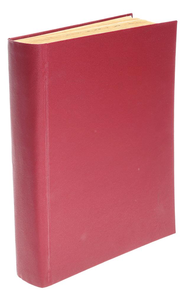 Журнал Красная панорама. Подшивка выпусков №№ 2 - 52 за 1928 год литературно художественный журнал моряк комплект из 5 выпусков за 1918 год