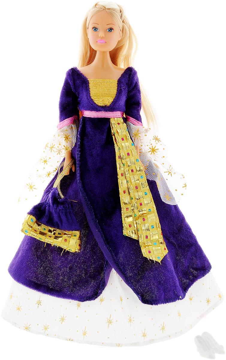 Simba Кукла Штеффи в Средневековье цвет платья темно-фиолетовый simba паровоз инерционный цвет желтый