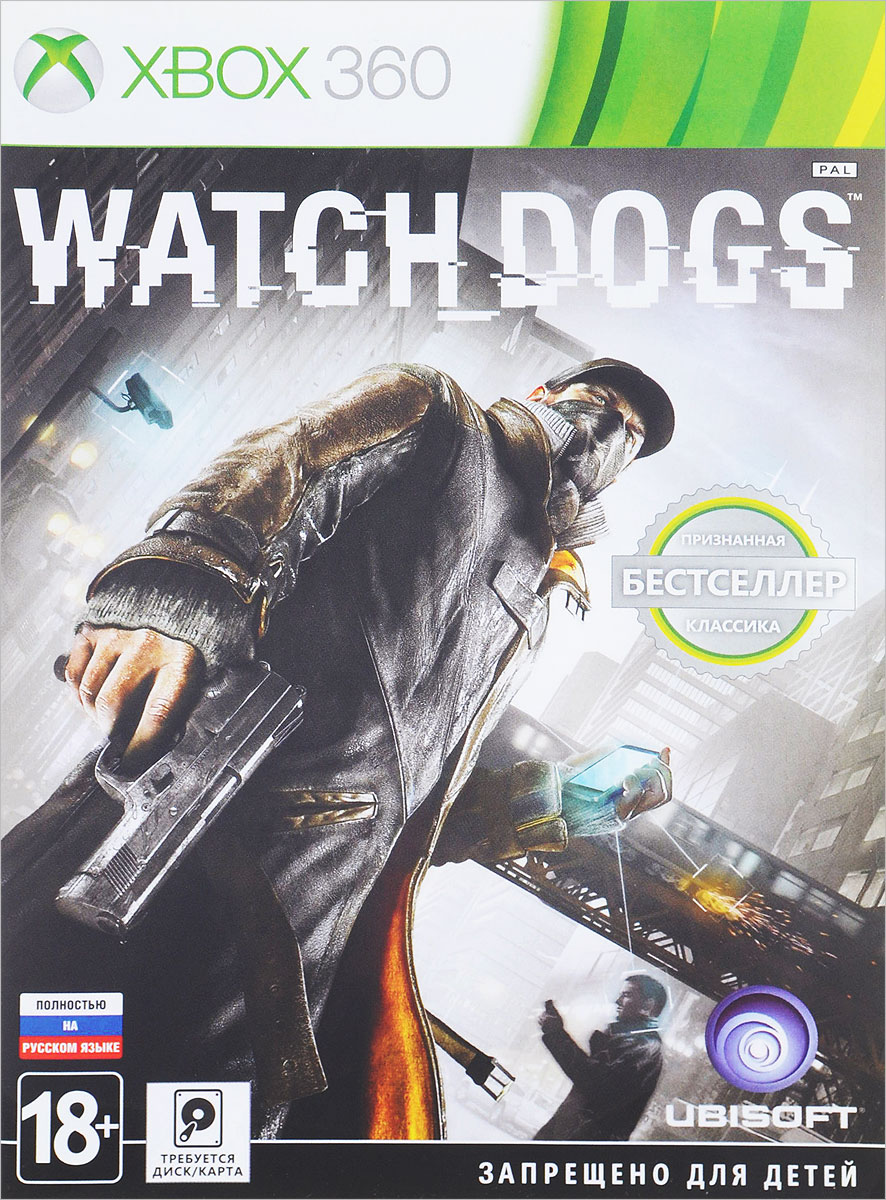 Watch Dogs (Classics) (Xbox 360)