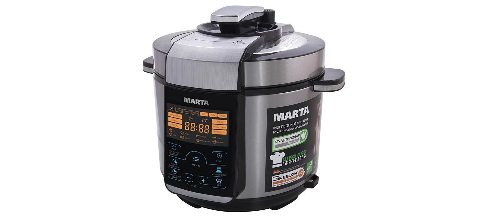 Marta MT-4310, Black Grey мультиваркаMT-4310Marta представляет новую уникальную мультиварку-скороварку, обладающую совершенным дизайном и всеми возможными функциями. Это настоящий прибор 2 в 1 - мультиварка и скороварка! Он позволяет готовить с давлением и без давления.МАRТА МТ-4310 комплектуется ТОЛСТОСТЕННОЙ чашей с немецким полимер-керамическим покрытием GREBLON® C3+. Главной особенностью модели МАRТА МТ-4310 является то, что это универсальное устройство, которое совмещает функции мультиварки и скороварки. В ней есть программы, которые используют технологию приготовления пищи под давлением, а есть программы, присущие простым мультиваркам, в которых приготовление происходит без давления. Ваше блюдо никогда не подгорит, сохранит свой вкус, аромат и витамины. СЕНСОРНОЕ управление позволит с легкостью управляться 45 программами приготовления, из которых 21 - полностью автоматическая: 15 работают в режиме скороварки, а 6 - в режиме мультиварки. Остальные 24 программы настраиваются вручную. А для полного раскрытия кулинарного таланта - программа МУЛЬТИПОВАР в комбинации с программой ШЕФ и функцией ШЕФ ПРО! Откройте для себя новые кулинарные возможности со скороварками Marta!МУЛЬТИПОВАР - задай собственные программы!В нашей мультиварке-скороварке предусмотрена программа «Мультиповар», которая позволяет устанавливать любые настройки времени и температуры для приготовления Ваших любимых блюд. Диапазон установки температуры – от 30 до 160°С с шагом в 1°С. Диапазон установки времени – от 1 минуты до 24 часов с шагом в 1 минуту и 1 час. С «Мультиповаром» Вы ни чем не ограничены. Любой рецепт, рассказанный по секрету старыми друзьями или найденный в выцветших строчках забытой на полке кулинарной книги, теперь может обрести новую жизнь и порадовать не только Вас, но и Ваших близких! Но самое главное, «Мультиповар» поможет Вам придумать свой самый лучший рецепт!ШЕФ ПРО - Изменяй базовые программы по своему вкусу и сохраняй в памяти любимые рецепты!Одной из главных особенностей 
