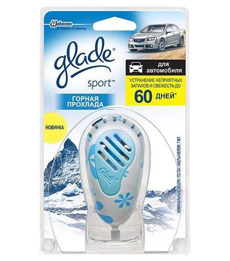 Glade Sport Освежитель воздуха для автомобиля Горная прохлада 7мл665393Устраняет запахи и освежает воздух до 60 дней. Регулятор интенсивности аромата. Премиальный дизайн держателя - 4 вида на выбор. Широкий выбор ароматов. Удобное крепление подходит для любого автомобиля.