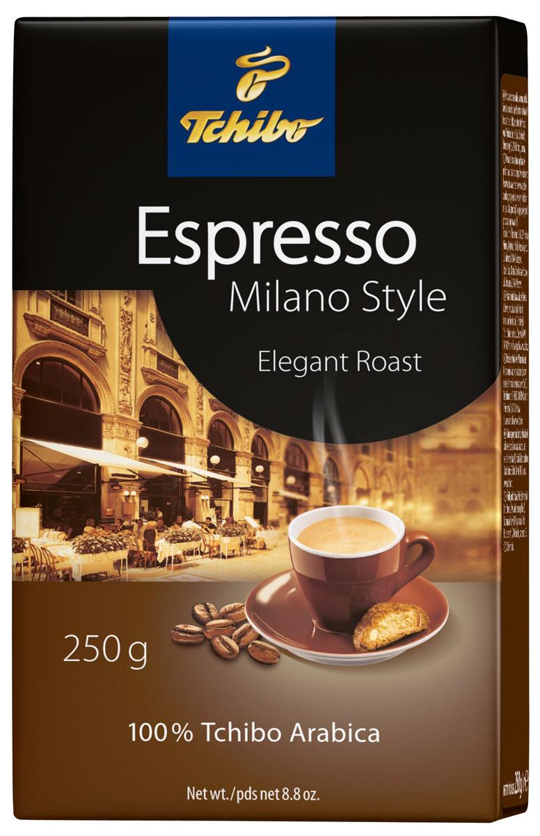 Tchibo Espresso Milano Style кофе молотый, 250 г456708Milano Style Espresso - это превосходная смесь лучших зерен 100% Tchibo Arabica, обжаренных специалистами Tchibo особым методом деликатной обжарки в традициях северной части Италии, что раскрывает приятные фруктовые оттенки вкуса с легкими нотками темного шоколада и придает этому кофе нежную бархатистую пенку.Кофе: мифы и факты. Статья OZON Гид