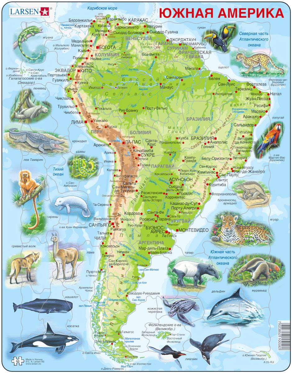 Larsen Пазл Животные Южной Америки