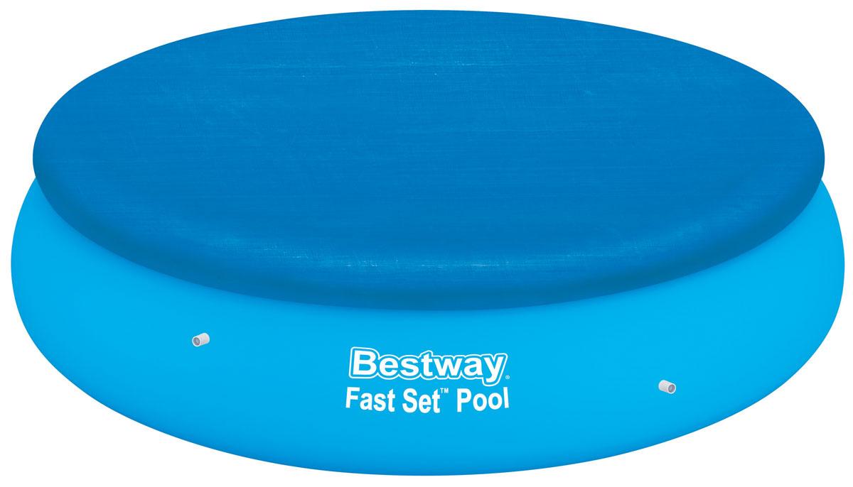 Bestway Тент для бассейнов с надувным бортом, диаметр 267 см. 5803258032Тент Bestway подходит для бассейнов Fast Set диаметром 244 см. Выполнен из высококачественного полиэтилена. В комплекте шнуры для крепления крышки. Сливные отверстия предотвращают скопление воды.Диаметр тента: 267 см.Диаметр бассейна: 244 см.