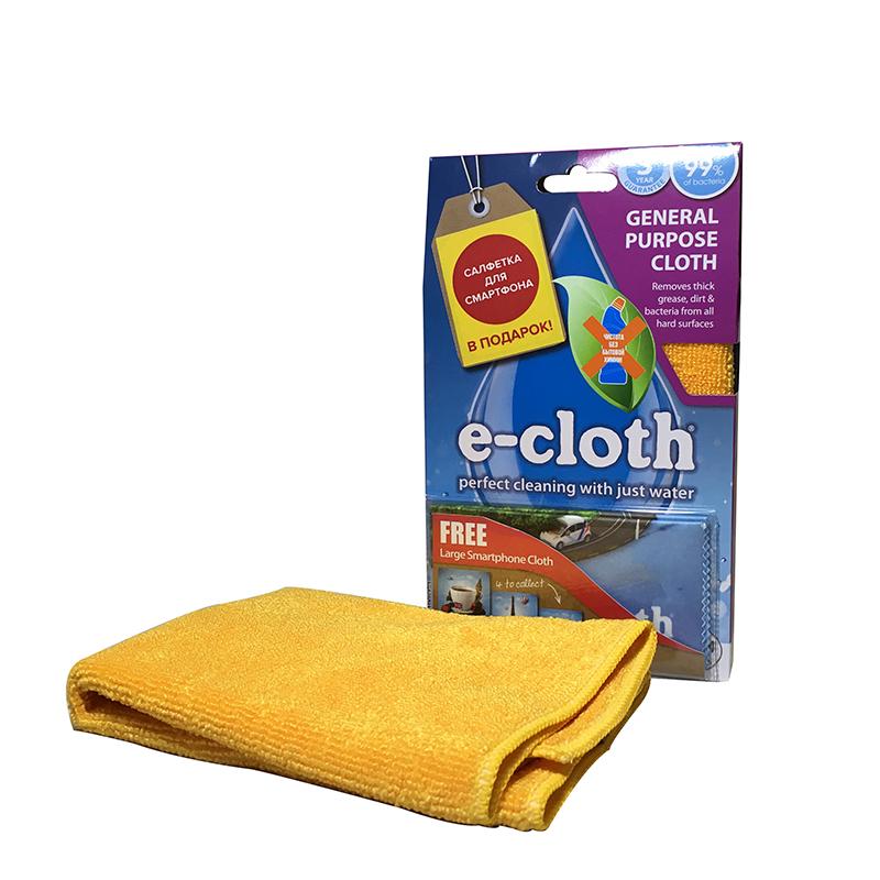 Салфетка универсальная E-cloth, цвет: оранжевый, 32 см х 32 см + ПОДАРОК: Салфетка для смартфона20230_оранжевыйУниверсальная салфетка E-cloth используется для очистки любых твердых поверхностей без использования химикатов, идеальна для нержавеющей стали, стекла, кухонных столешниц. Достаточно лишь смочить салфетку водой для очистки поверхности от жира и других загрязнений. Для очистки от пыли используйте сухую салфетку. Удаляет жир, грязь и свыше 99% бактерий. Выдерживает до 300 циклов стирки без потери эффективности. Материал: 80% полиэстер, 20% полиамид.