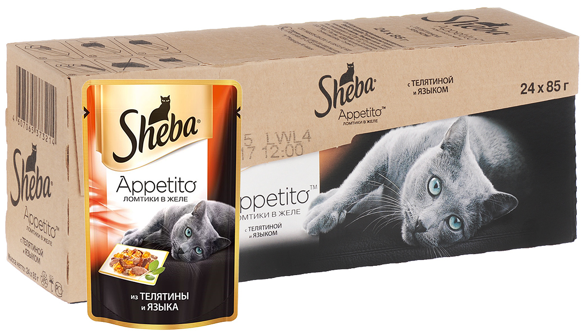 Консервы для взрослых кошек Sheba Appetito, с телятиной и языком в желе, 85 г, 24 шт40753Любимой кошке всегда хочется давать только самое лучшее. И еда - великолепный способ передать свое отношение к любимице. Сочные ломтики Sheba Appetito подарят кошке особое изысканное удовольствие и помогут владельцу выразить свою заботу и восхищение ей. Новая линия Sheba Appetito - это сочные ломтики двух видов мяса в насыщенном желе. Ломтики сохраняют всю сочность вкуса, который непременно оценит каждая кошка. В состав консервов входят все витамины и минералы, необходимые для сбалансированного питания взрослых кошек. Не содержат сои, искусственных красителей и консервантов. Состав: мясо и субпродукты, телятина минимум 4%, язык минимум 4%, таурин, витамины, минеральные вещества. Пищевая ценность (100 г): белки - 9 г, жиры - 3 г, зола - 1,8 г, клетчатка - 0,3 г, витамин А - не менее 100 МЕ, витамин Е - не менее 1 МГ. Энергетическая ценность: 70 ккал. Вес: 24 шт х 85 г.Товар сертифицирован.