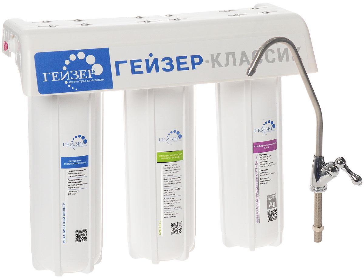Фильтр для воды стационарный Гейзер Классик, для жесткой воды фильтры для воды фибос фильтр сверхтонкой очистки фибос 1