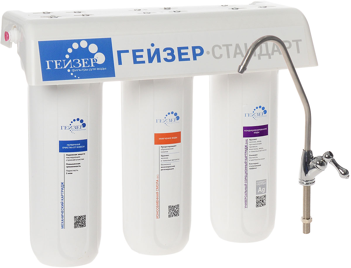 Трехступенчатый фильтр для очистки воды с повышенным содержанием солей жесткости.   Признаки жесткой воды: накипь белого цвета в чайнике, белый налет на сантехнике, пленка в чае.   Самая совершенная и оптимальная система очистки воды для каждого дома. Позволяет получать неограниченное количество воды питьевого класса из отдельного крана чистой воды. Уникальная защита вашей семьи от любых загрязнений, какие могут попасть в водопровод, включая прорыв канализационных стоков и радиационное заражение.  Гейзер 3 - это один из лучших фильтров на российском рынке, фильтр с оптимальным сочетанием цена/качество/удобство использования.    Состав картриджей фильтра:   1-я ступень очистки (картридж PP 5 мкр). Ресурс 20000 литров.  2-я ступень очистки (картридж БС). Ресурс до 6000 литров.  3-я ступень очистки (картридж БАФ). Ресурс 12000 литров.     Назначение картриджей: 1-я ступень (картридж PP 5 мкр.).   Механическая фильтрация. Эти картриджи применяются в  бытовых фильтрах для очистки воды от грязи, взвешенных частиц и нерастворимых примесей.   Этот недорогой картридж первым принимает удар на себя и защищает последующие ступени  системы очистки воды от быстрого загрязнения.  В условиях возможных грязевых выбросов в  водопровод это простой и эффективный способ защиты картриджей тонкой очистки для бытовых  фильтров для воды.  Вышедший из строя картридж механической очистки быстро и просто заменяется, зато остальные  фильтроэлементы работают дольше и с максимальной эффективностью.  Картридж Изготовлен из  вспененного полипропилена.    2-я ступень (картридж БС).  Предназначен для удаления из воды избыточных солей жесткости на ионообменной смоле пищевого класса. Гарантирует отсутствие осадков и накипи на нагревательных приборах.  Способность к удалению солей жесткости ионообменной смолы восстанавливается после простой регенерации раствором поваренной соли.     3-я ступень (картридж БАФ). Предназначен для очистки питьевой воды и может быть использован как одноступенчатый фильтр, та