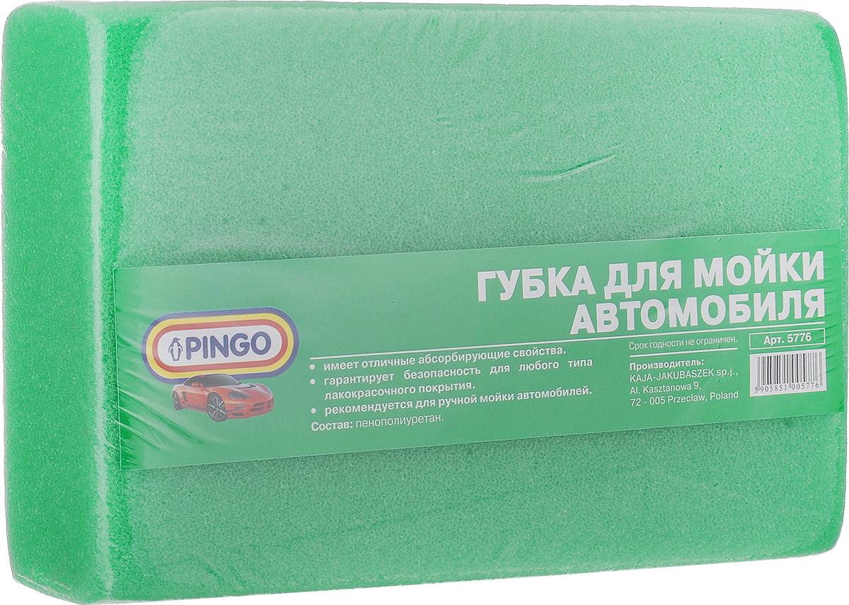 Губка для мытья автомобиля Pingo, цвет: зеленый, 18 х 12 х 6 см5776_зеленыйГубка Pingo, изготовленная из высококачественного пенополиуретана, обеспечивает бережный уход за лакокрасочным покрытием автомобиля, обладает высокими абсорбирующими свойствами. При использовании с моющими средствами, изделие создает обильную пену. Губка Pingo сохраняет свою форму даже после многократного использования и прослужит вам долгие годы.
