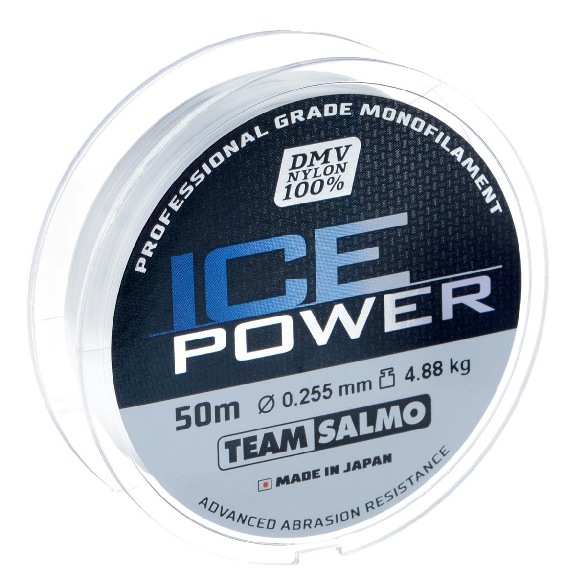 Леска монофильная Team Salmo Ice Power, сечение 0,255 мм, длина 50 м