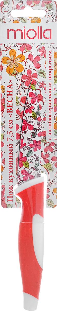Нож кухонный Miolla Весна, длина лезвия 7,5 см1508049UКухонный нож Miolla - незаменимый помощник на вашей кухне. Лезвие изготовлено из стали и украшено красивым цветочным рисунком. Стальные лезвия более стойкие к воздействию кислот, содержащихся в продуктах, они более гигиеничны и не подвержены коррозии. Кроме того, лезвия из стали сохраняют остроте дольше, чем другие ножи. Цветное антибактериальное покрытие лезвия предотвращает развитие микробной среды на продуктах, а также препятствует их налипанию и окислению в процессе резки.Легкая, отлично сбалансированная и приятная на ощупь рукоятка удобна в использовании. Кухонный нож используется для нарезания и шинковки овощей и фруктов. Можно мыть в посудомоечной машине. Общая длина ножа: 19,5 см.