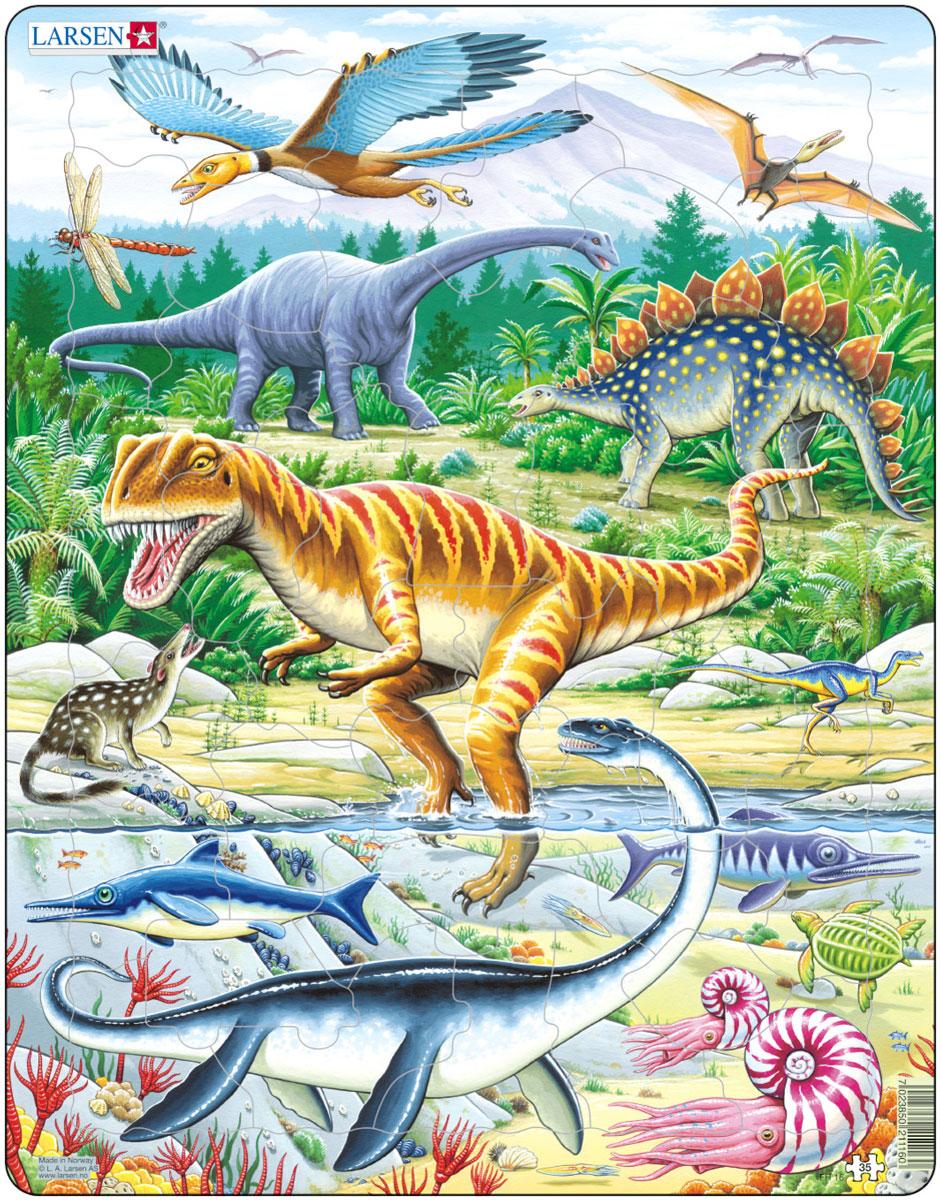 Larsen Пазл Динозавры FH16 пазлы larsen as пазл динозавры