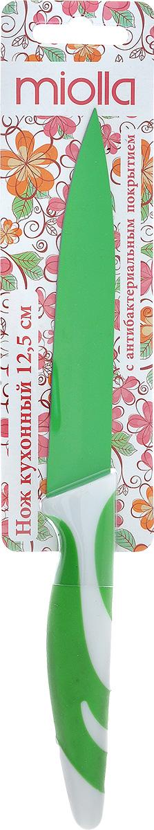 Нож кухонный Miolla, цвет: зеленый, длина лезвия 12,5 см1508053UКухонный нож Miolla - незаменимый помощник на вашей кухне. Лезвие изготовлено из стали. Стальные лезвия более стойкие к воздействию кислот, содержащихся в продуктах, они более гигиеничны и не подвержены коррозии. Кроме того, лезвия из стали сохраняют остроте дольше, чем другие ножи. Цветное антибактериальное покрытие лезвия предотвращает развитие микробной среды на продуктах, а также препятствует их налипанию и окислению в процессе резки.Легкая, отлично сбалансированная и приятная на ощупь рукоятка удобна в использовании. Разделочный нож используется для нарезания и шинковки любых продуктов. Легко чистить. Достаточно сполоснуть лезвие водой и вытереть насухо. Общая длина ножа: 23 см.