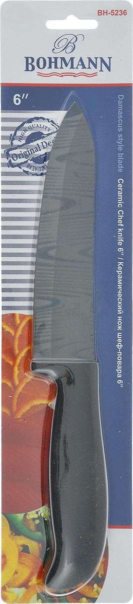 Нож шеф-повара Bohmann, керамический, длина лезвия 15 см. 5236BH5236BHНож Bohmann изготовлен из высококачественной керамики черного цвета с дамасским узором. Такой нож отлично подходит для нарезки мяса, измельчения овощей, трав и кореньев. Керамическая поверхность значительно улучшает гигиенические свойства ножа и уменьшает процесс окисления, помогая сохранить полезные свойства продукта. Он очень легкий и абсолютно не ржавеет. Эргономичная рукоятка ножа выполнена из пластика черного цвета. Керамический нож Bohmann предоставит вам все необходимые возможности в успешном приготовлении пищи. Не резать на стеклянных и металлических поверхностях. Желательно использовать пластиковые и деревянные разделочные доски. Не рубить кости и замороженные продукты.Можно мыть в посудомоечной машине.Общая длина ножа: 28 см.