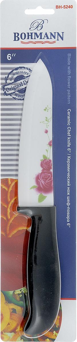 Нож шеф-повара Bohmann, керамический, длина лезвия 15 см. 5240BH5240BHНож Bohmann изготовлен из высококачественной керамики с цветочным узором. Такой нож отлично подходит для нарезки мяса, измельчения овощей, фруктов. Керамическая поверхность значительно улучшает гигиенические свойства ножа и уменьшает процесс окисления, помогая сохранить полезные свойства продукта. Он очень легкий и абсолютно не ржавеет. Эргономичная рукоятка ножа выполнена из пластика черного цвета. Керамический нож Bohmann предоставит вам все необходимые возможности в успешном приготовлении пищи. Не резать на стеклянных и металлических поверхностях. Желательно использовать пластиковые и деревянные разделочные доски. Не рубить кости и замороженные продукты. Можно мыть в посудомоечной машине.Общая длина ножа: 28 см.