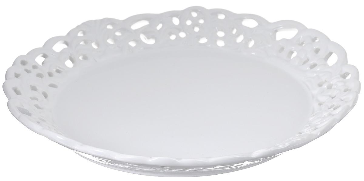 Блюдо Loraine Ажур, цвет: белый, диаметр 23 см23812Блюдо Loraine Ажур, изготовленное извысококачественного доломита, украшенооригинальным узором. Стильная форма и интересноеисполнение идеальновпишутся в любой стиль, ауниверсальный белый цвет подойдет к любому интерьеру.